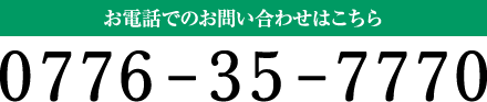 0776-35-7772